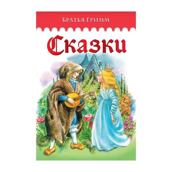Русский язык 2 класс виноградова 1 часть читать